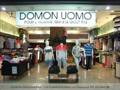 Domon Kadsuankeaw Chiangmai