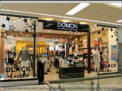 Domon Fashion Island
