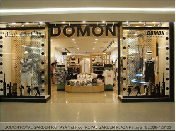 domon-royal